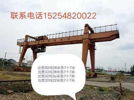 出售新旧二手龙门吊5吨10吨16吨32吨50吨