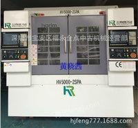 韩国多头钻攻中心、韩国harim双主轴双系统高速钻铣中心出售