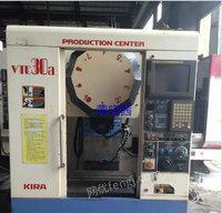 日本原装进口KIRA吉良鉆铣中心、日本加工中心-VTC30a出售