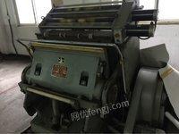 2006年上海亚华920手动烫金机出售