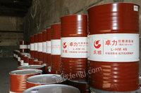 广东回收汽车废机油、柴油、白电油