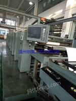 出售1600型八色易高发柔印机