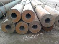 长期回收无缝钢管料头