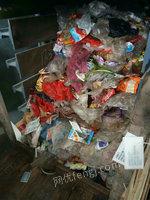 出售生活垃圾塑料