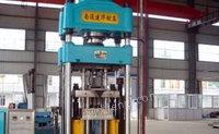 长期回收油压机