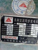 Selling 30-1200KW Diesel Generator