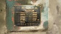 出售出售-C250.C350,400,430,520,600,630。的陕鼓风机