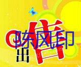 出售上海二纺机产FA128K细纱机