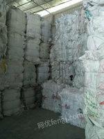 出售编织袋吨袋