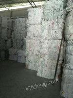 出售编织袋吨袋广东