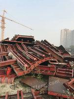 四川出售2百多吨钢模板
