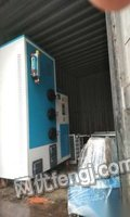 福州出售小型蒸汽发生器烘干机100公斤