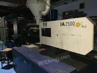二代海天IA250T伺服出售