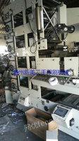 出售\320型鹤翔五色UV柔版印刷机