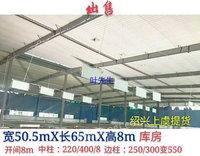 出售浙江二手钢结构厂房宽50m*65m*高8m