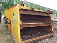 出售矿业碎石机
