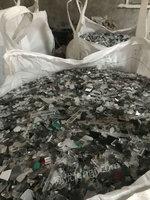 广东出售亚克力破碎料