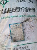 回收化工染料、颜料、印花涂料、染料中间体、皮革化工染料、化工助剂