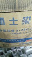 回收化工助剂、橡胶、热熔胶、钛白粉、石蜡、树脂