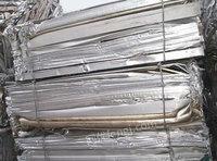 四川重庆贵州云南收购大批量有色金属