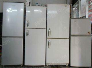 四川收售废旧冰箱冰柜