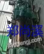 九成新22寸亚西产炼胶机 优惠处理