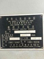 出售:ZK51100数控钻床,广数系统,8成新,