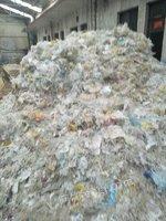 求购废旧吨包,用于造塑料颗粒
