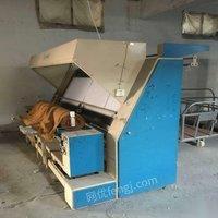 外贸公司倒闭出售验布机,卷布机