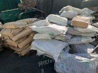 出售库存天然胶,丁苯胶,顺丁胶,防老剂,促进剂