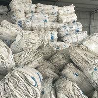 求购废塑料编织袋