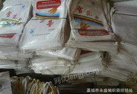 长期回收大量编织袋
