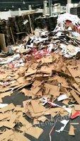 高价回收废纸板