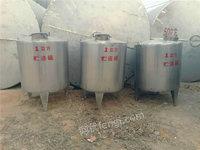 山东出售贮液罐
