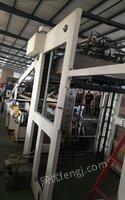 出售二手自动裱纸机1300/1450多台