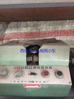 S6560侧钻研磨机出售