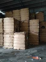 广州番禺废纸皮 纸箱 ,报纸,书纸,白板纸 卡纸上门回收