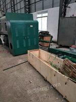 出售台湾键轮油压高速起毛机6台出售