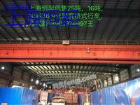 转让桥式行车10吨,16吨、25吨