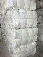 广东出售吨袋编织袋