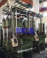 出售450吨宁波东毓抽真空硫化机