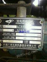 求购深圳大亚湾二手柴油发电机