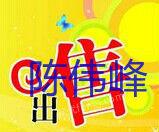 低价出售喷气织机.津田驹190喷气、ZAX、双喷凸轮00年、30台