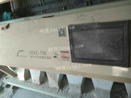 出售15年泰禾CCD玉米色选机