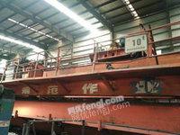 本公司转让5台QD10吨跨度22.5米 双梁行车天车