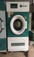 处理旧全套干洗设备低价