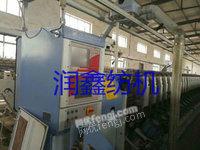 出售2011年上海二纺机2台