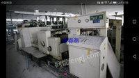 出售2002年台湾财益局部上光机DIS-36W