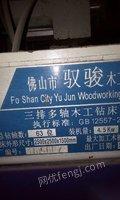 二手木工钻床价格