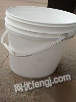 出售20升涂料桶PP桶塑料桶
